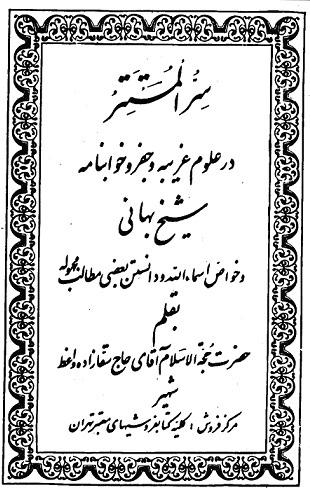 عکس کتاب