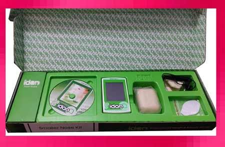 سایت خرید  دستگاه کوچک کننده بینی آیدان با گارنتی