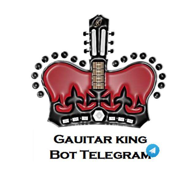 Guitar_king
