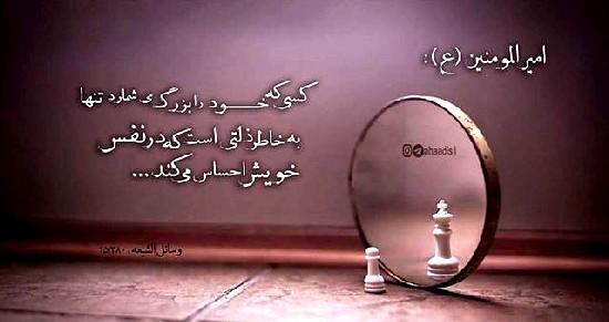 http://s8.picofile.com/file/8306545334/xodb3ny_hem8qat_ast_3.jpeg