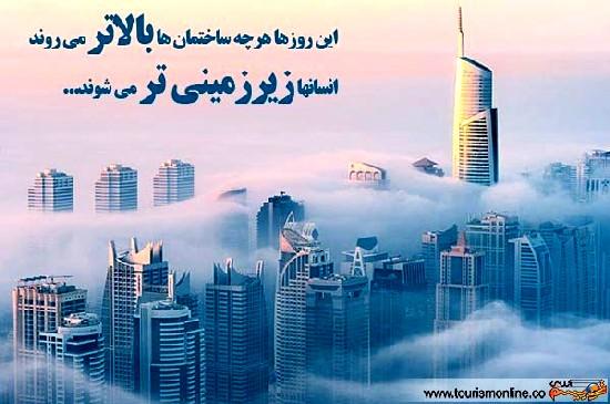 http://s8.picofile.com/file/8306545442/xodb3ny_hem8qat_ast_5.jpeg