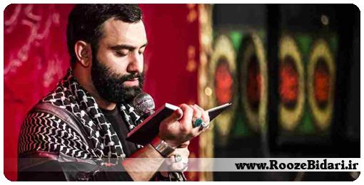 دانلود مداحی شب عاشورا محرم 96 جواد مقدم
