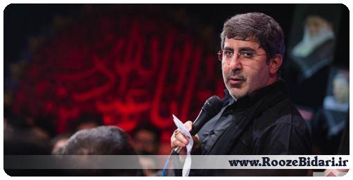 دانلود مداحی شب عاشورا محرم 96 حاج محمدرضا طاهری
