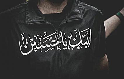 صلی الله علیک یا ابا عبدالله الحسین علیه السلام