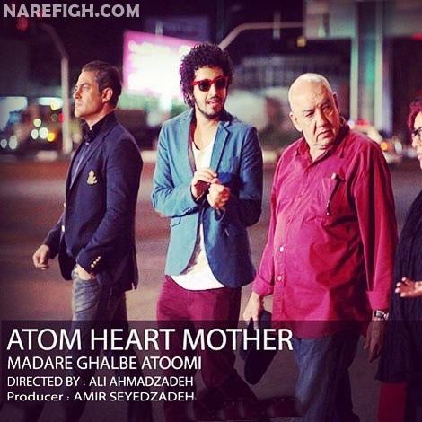 دانلود رایگان فیلم مادر قلب اتمی 1080p