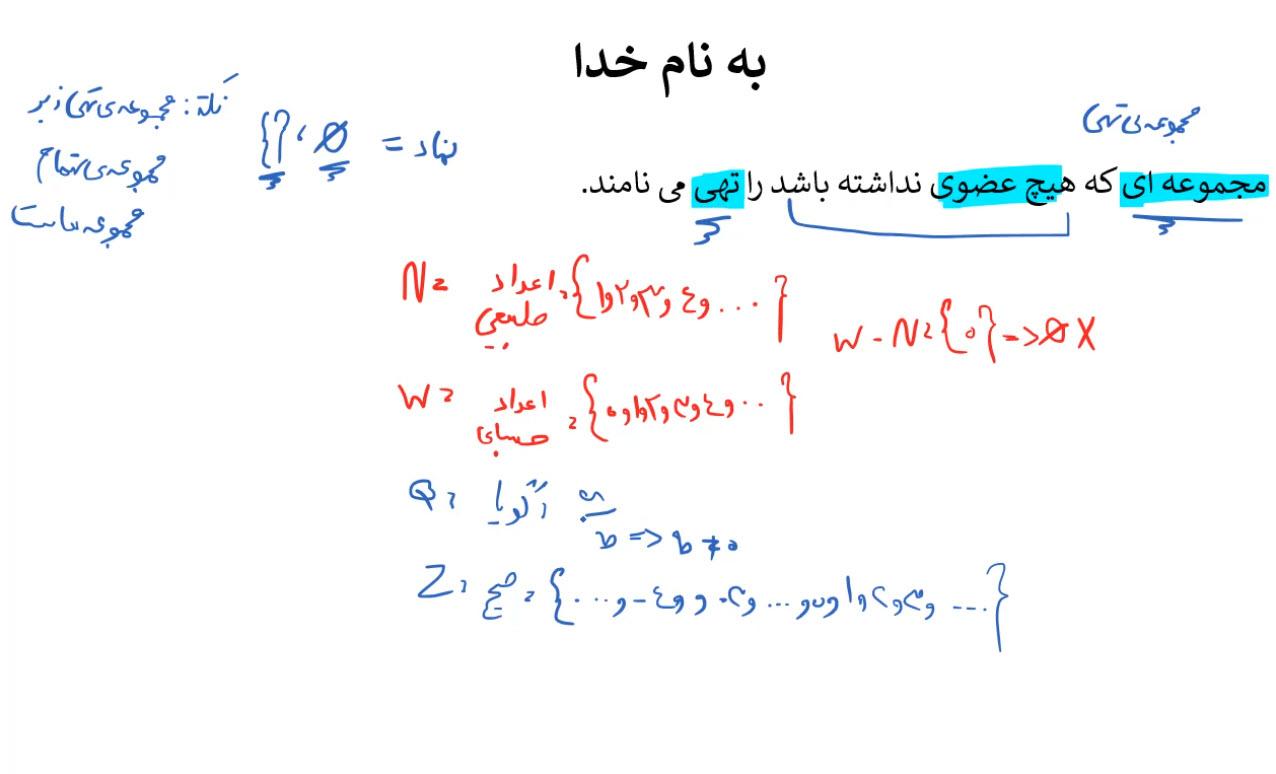 ریاضی دهم