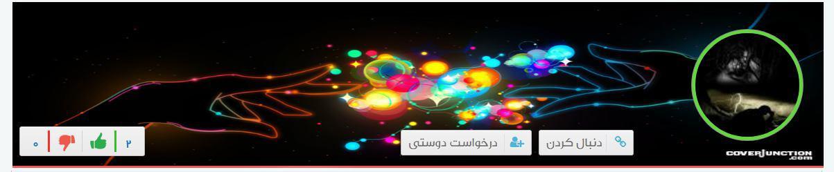 http://s8.picofile.com/file/8307177368/1000.jpg