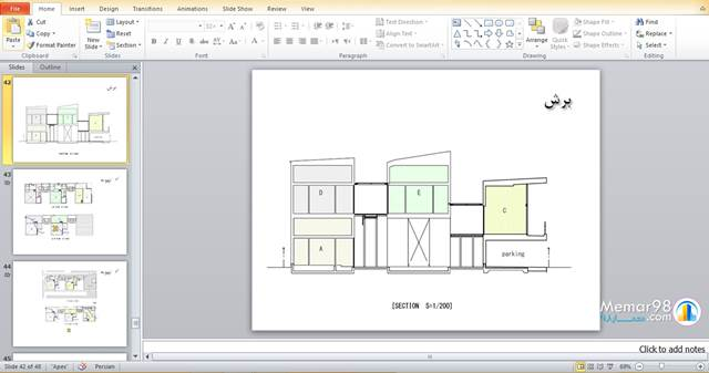تحلیل آپارتمان تی-T-Apartment