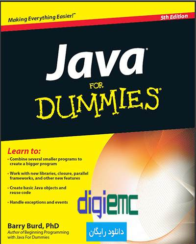 دانلود کتاب آموزش جاوا برای Dummies