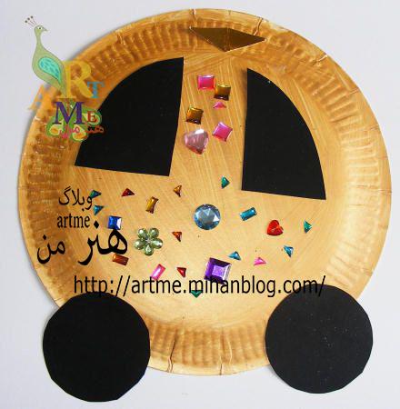 http://s8.picofile.com/file/8307295650/b902d788c8f4ed96bc8e78.jpg