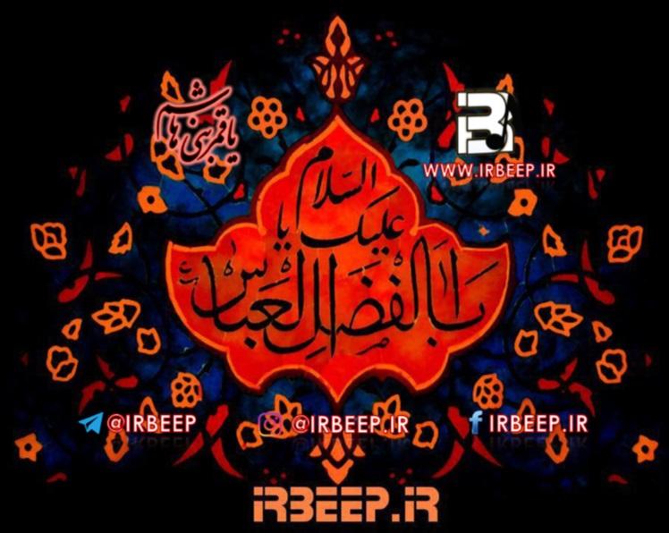 http://s8.picofile.com/file/8307477842/JalalZare_Karbala_Mikham_iRBEEP.jpg