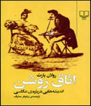 Photorevu-ST-Books