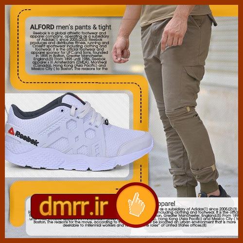 خرید شلوار مردانه اسلش کش دار جیب دار كفش سفید