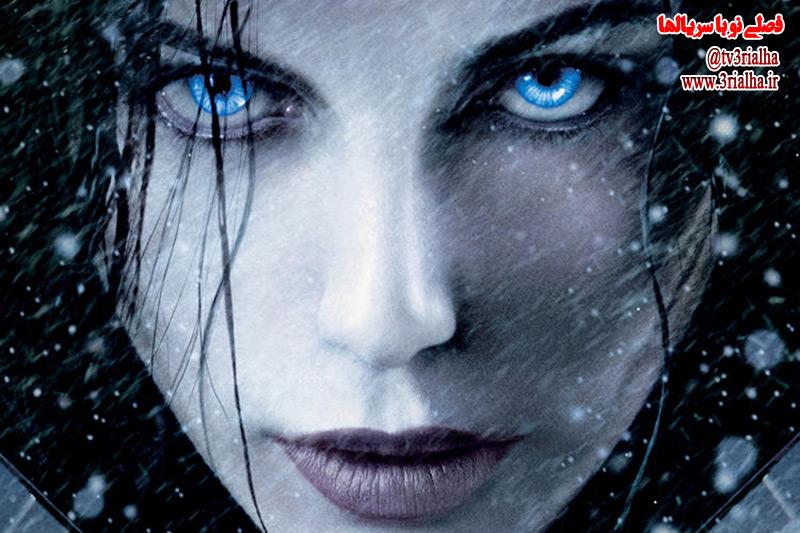 سریال Underworld در دست ساخت است