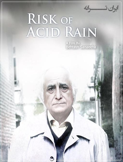 دانلود رایگان احتمال باران اسیدی کیفیت hd1080p