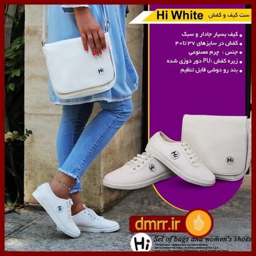 ست کیف و کفش رنگ سفید دخترانه