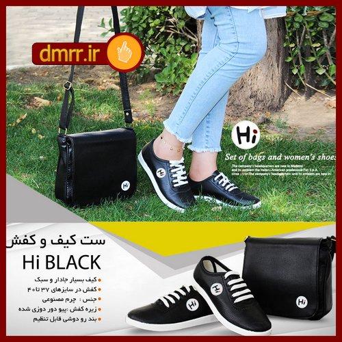 فروش ست کیف و کفش دخترانه رنگ مشکی