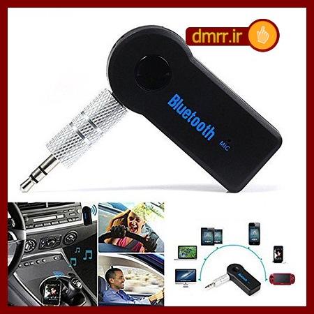 خرید دانگل بلوتوث AUX خودرو برای ضبط ماشین