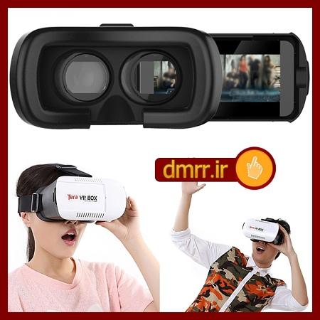 هدست واقعیت مجازی VR Box  گوشی های اندروید و IOS