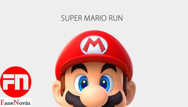 نینتندو به دنبال احیای Super Mario Run؛ آپدیت بزرگی برای بازی منتشر شد  tk k,dk فن نوین fanenovin