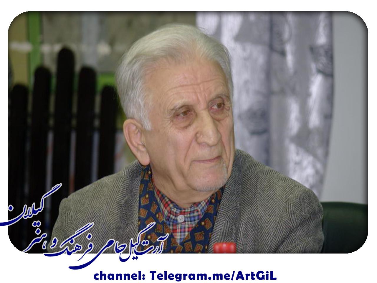 بیوگرافی انوش نصرالله زاده ماسوله