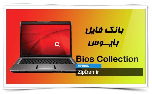 دانلود فایل بایوس لپ تاپ HP Compaq Presario F730EE