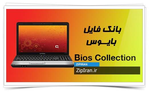 دانلود فایل بایوس لپ تاپ HP Compaq Presario CQ60-207TX