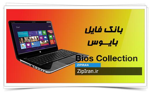 دانلود فایل بایوس لپ تاپ HP Envy dv4-5202