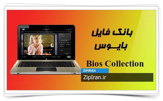 دانلود فایل بایوس لپ تاپ HP Pavilion DV6-3063EE