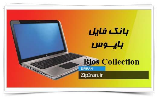 دانلود فایل بایوس لپ تاپ HP Pavilion DV7-4180US