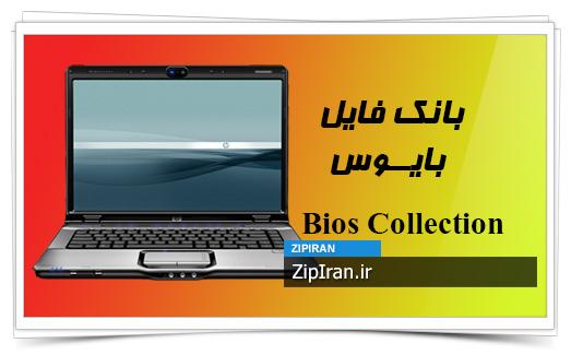 دانلود فایل بایوس لپ تاپ HP Pavilion DV6680EE