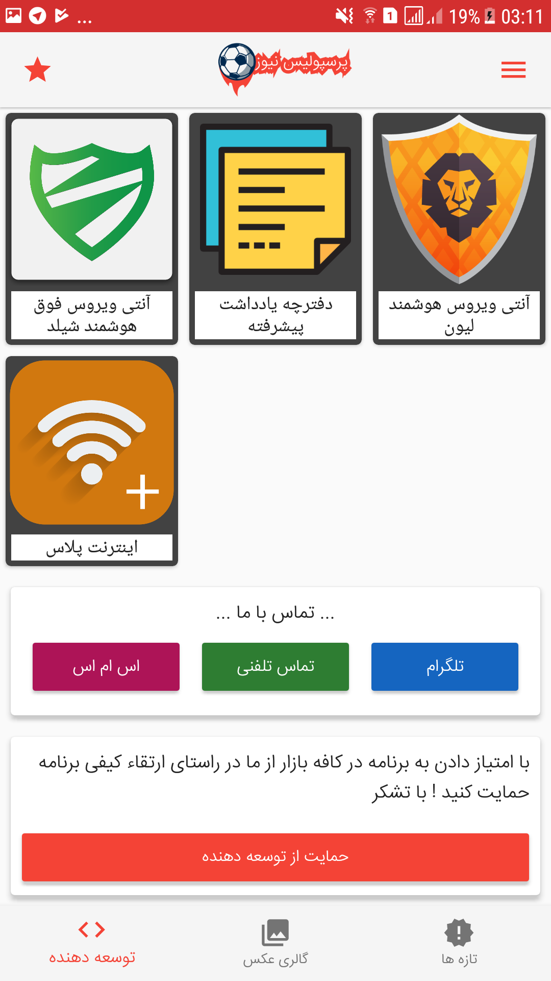 Screenshot_20171005_031111.png