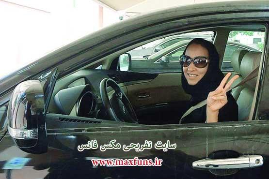 اولین فوتی راننده زن در عربستان!
