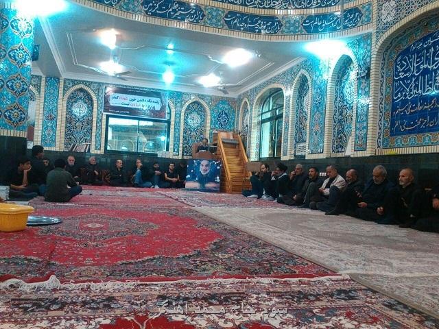 مراسم سوم حاج محمد آهنگر. پایین تکیه دارابکلا. 13 مهر 1396. ارسالی رنگین کمان