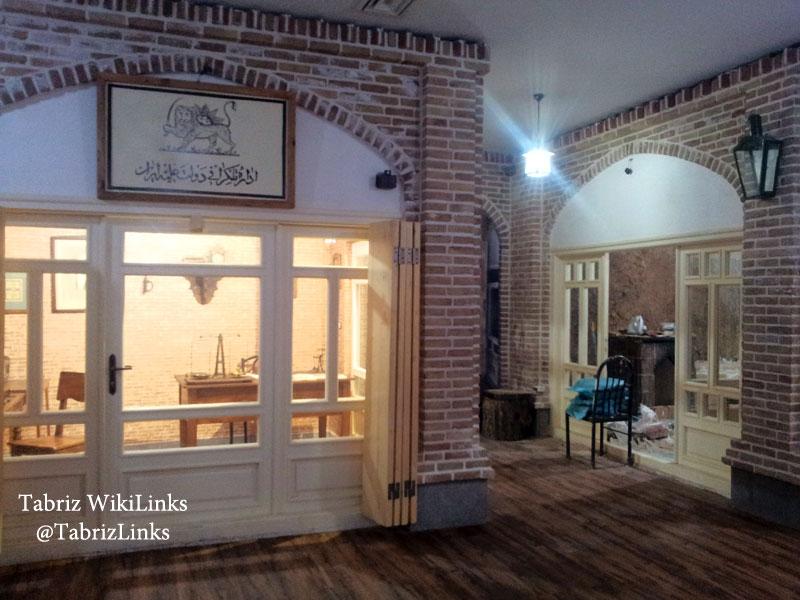 موزه بازار تبریز