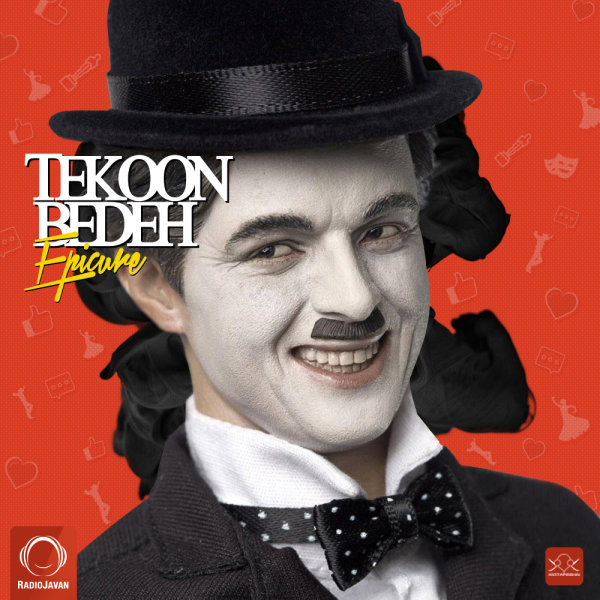 دانلود اهنگ Epicure Band به نام Tekoon Bedeh