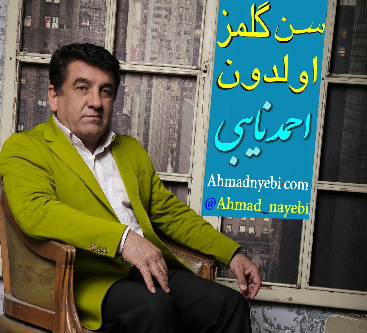 http://s8.picofile.com/file/8308728576/01Ahmad_Nayebi_San_Galmaz_Oldun.jpg