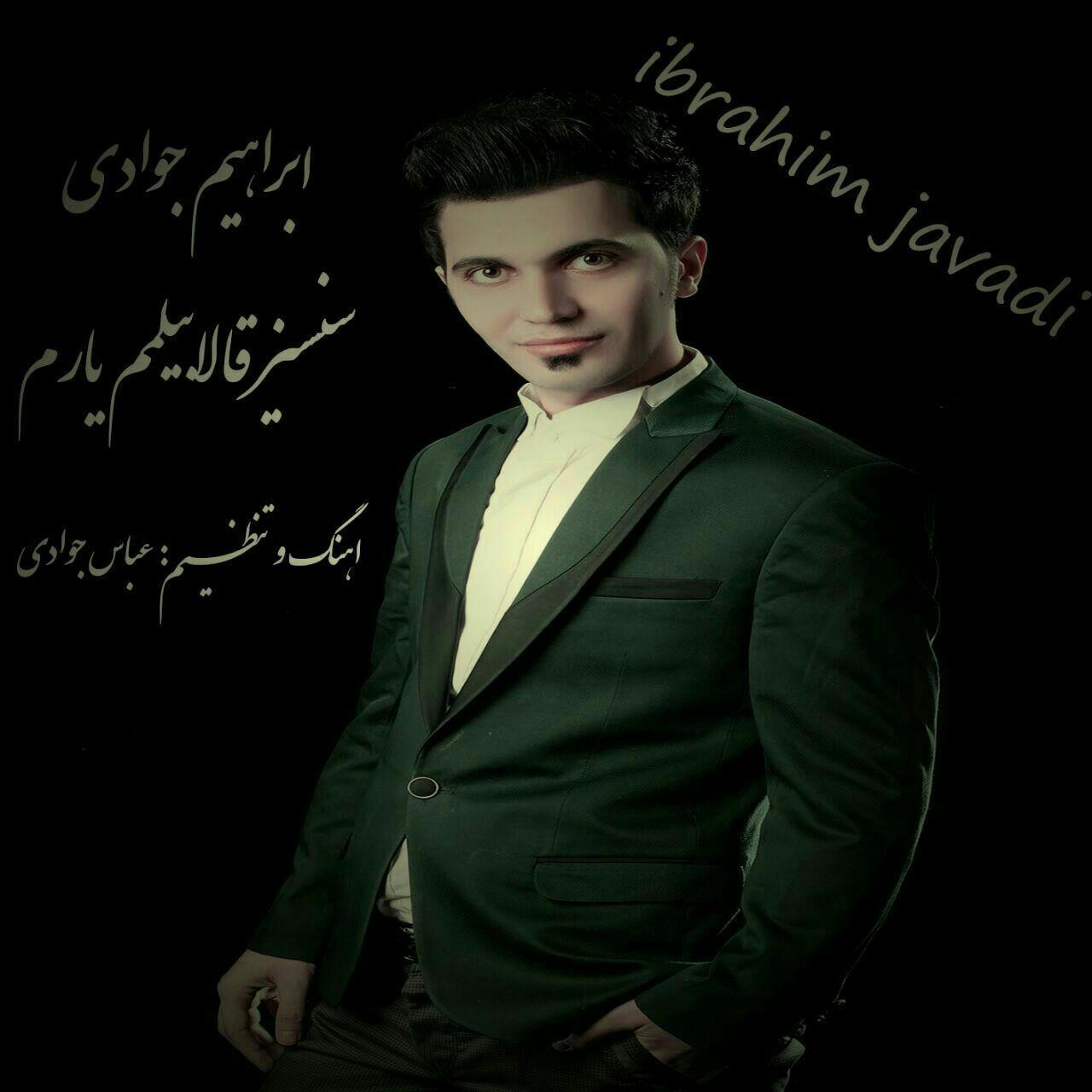 http://s8.picofile.com/file/8308784176/10Ebrahim_Javadi_Sansiz_Ghala_Bilmam_Yarim.jpg
