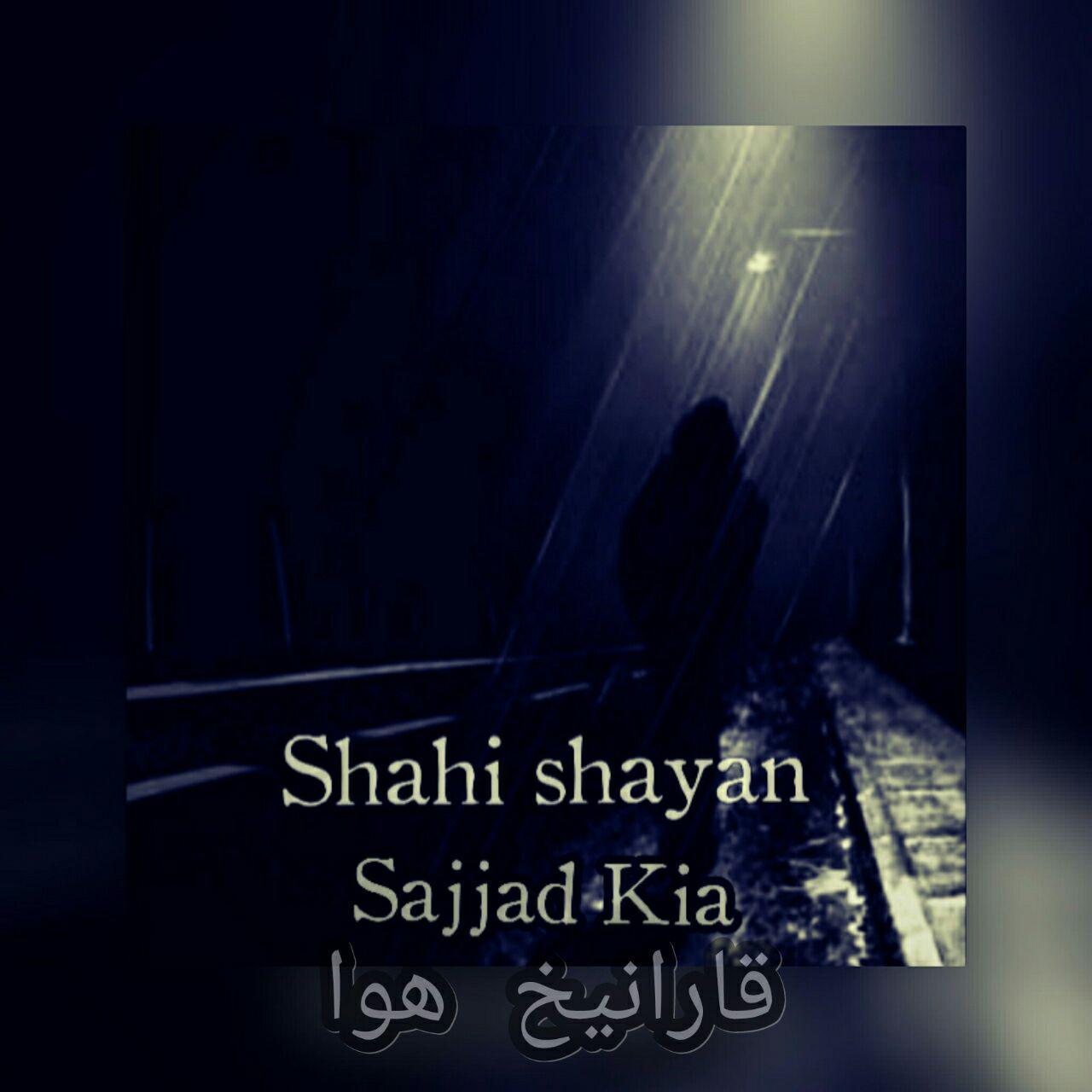 http://s8.picofile.com/file/8308786892/06Shahi_Shayan_Sajjad_Kia_Gharanikh_Hava.jpg