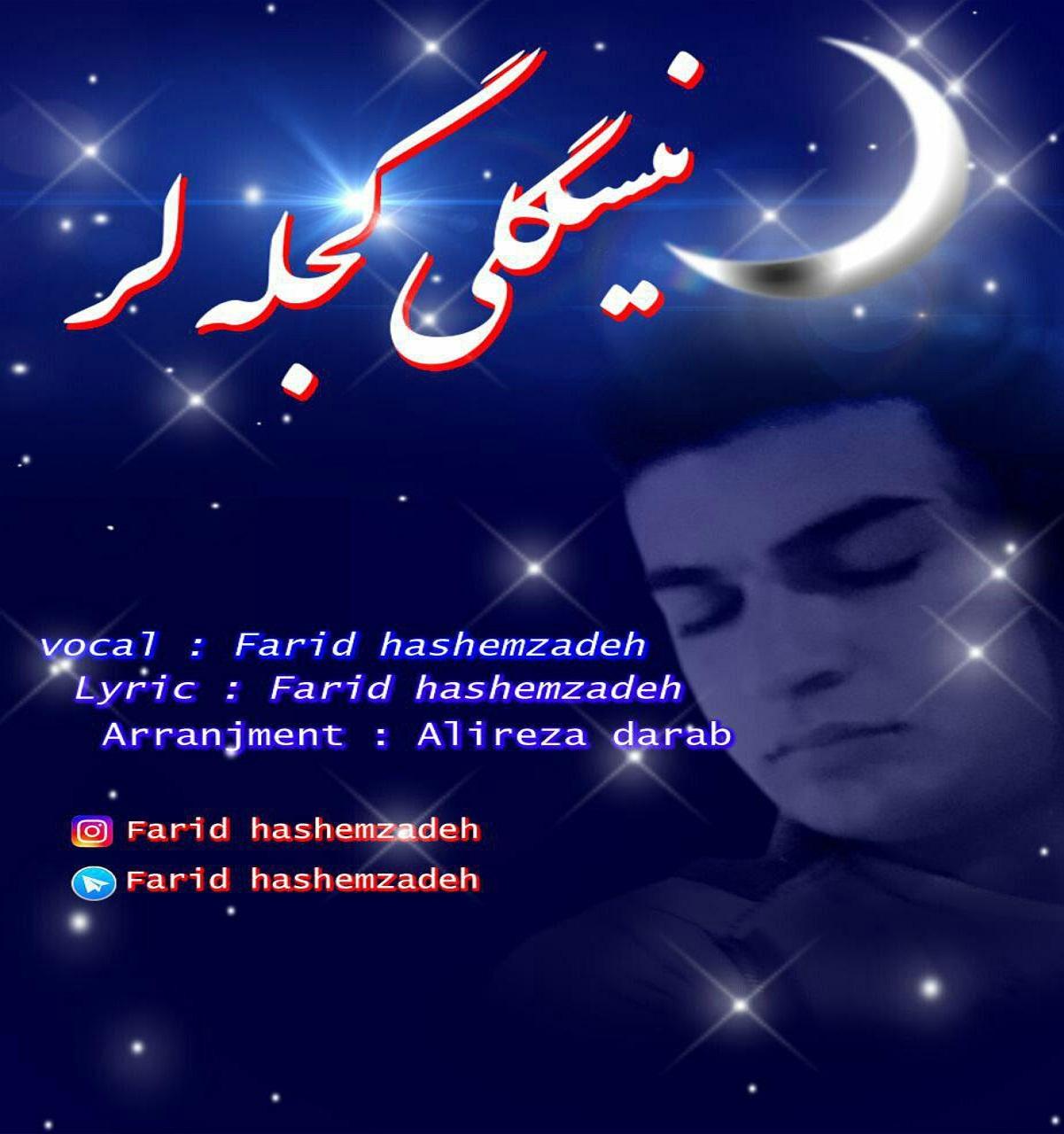 http://s8.picofile.com/file/8308788550/04Farid_Hashemzadeh_Niskilli_Gejalar.jpg