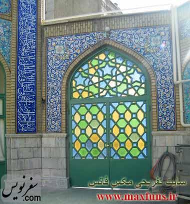 دستگیری عوامل آتش زدن درب مسجد در تهران!