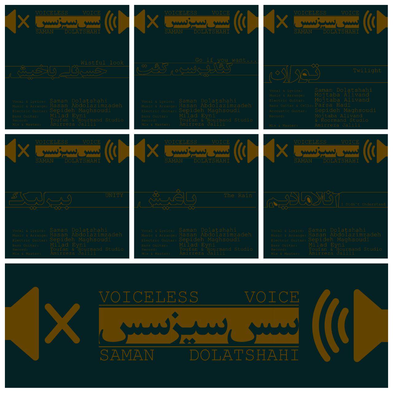 http://s8.picofile.com/file/8308949134/Cover_3_ArazMusic_98_IR_.jpg
