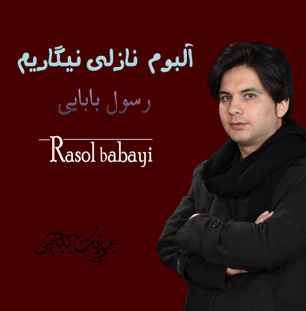 http://s8.picofile.com/file/8308952476/ArazMusic_98_IR.jpg
