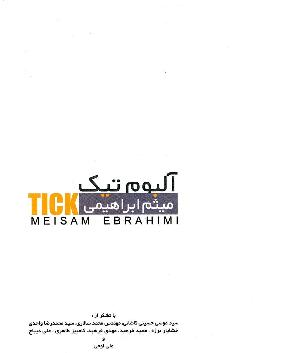http://s8.picofile.com/file/8309023334/Cover_4_ArazMusic_98_IR_.jpg