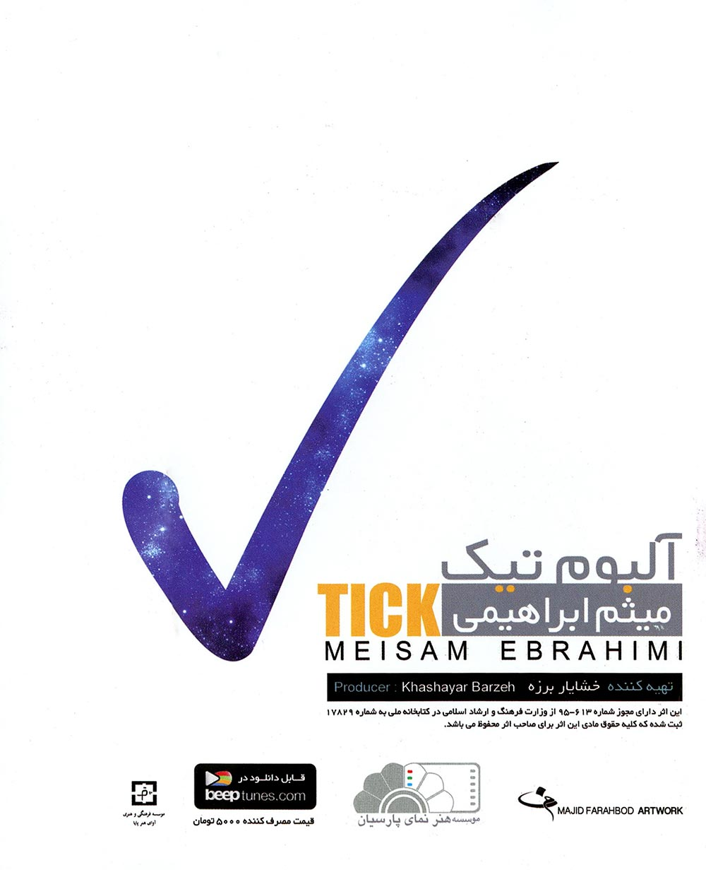 http://s8.picofile.com/file/8309023400/Cover_6_ArazMusic_98_IR_.jpg