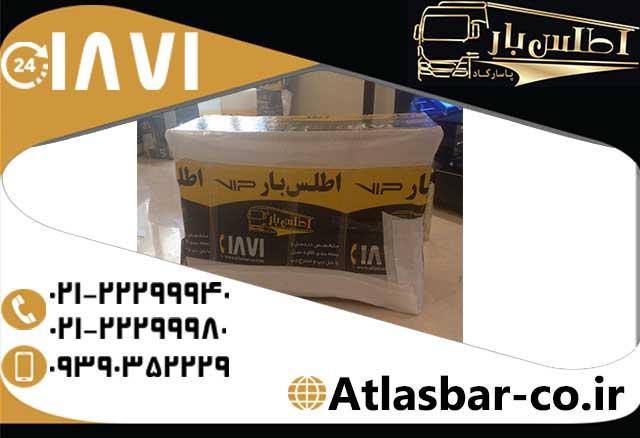 اتوبار و باربری شمال تهران با خدمات حمل بار و اسباب کشی