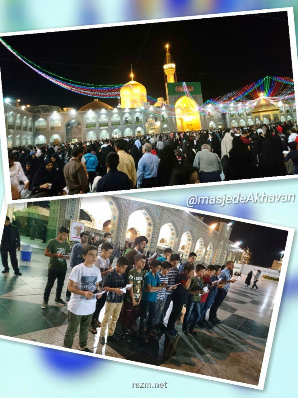 اردوی مشهد 1396