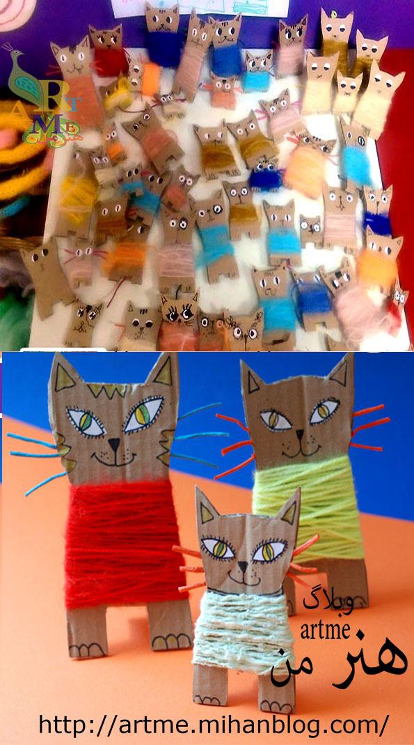 http://s8.picofile.com/file/8309210334/cat_1_.jpg