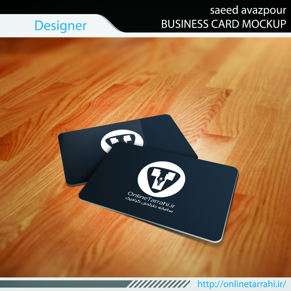 موکاپ کارت ویزیت روی سطح چوبی