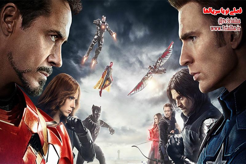به زودی جدول زمانی رسمی دنیای سینمایی مارول منتشر خواهد شد